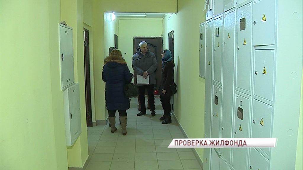 Экспертная комиссия оценила состояние жилья для детей-сирот