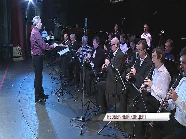 В гала-концерте Всемирного «Парамузыкального фестиваля» приняли участие более 50 регионов страны