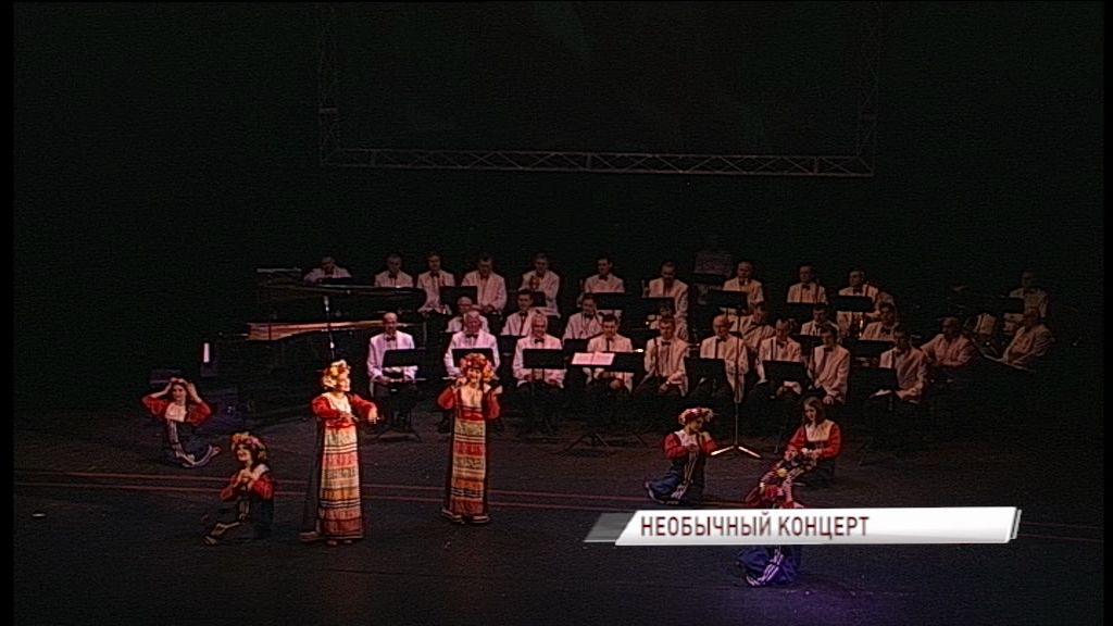 На сцене Волковского театра выступили люди с ограниченными возможностями здоровья