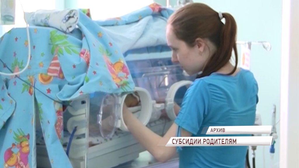 В России еще лучше будут стимулировать рождение детей