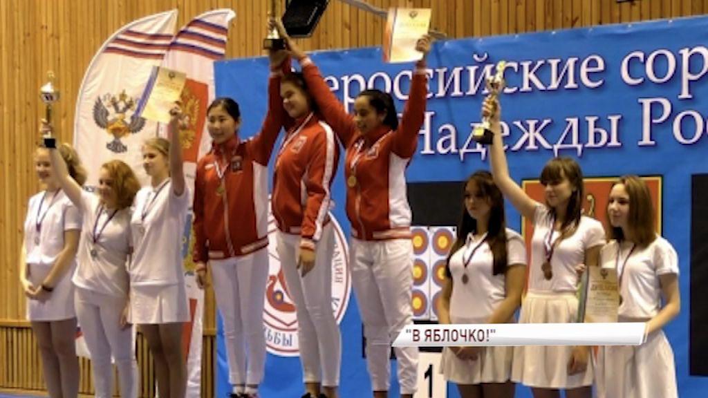 Рыбинские лучники успешно выступили на всероссийских соревнованиях