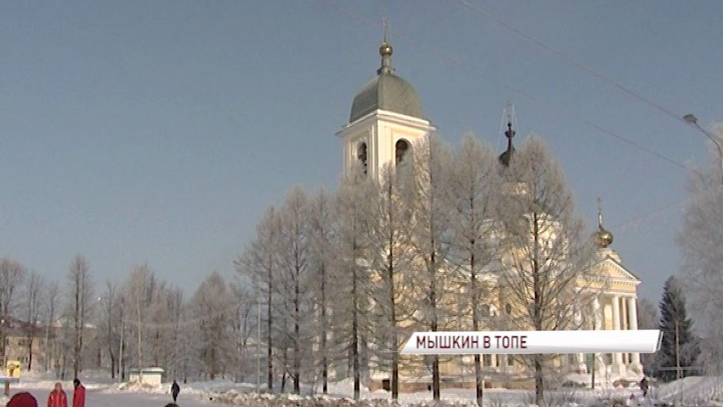 Мышкин стал одним из лидеров среди туристических новогодних городов