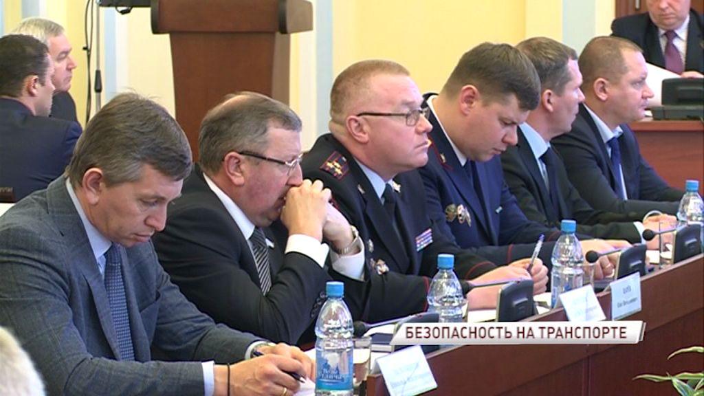 В Ярославле обсудили проблемы обеспечения безопасности на транспорте