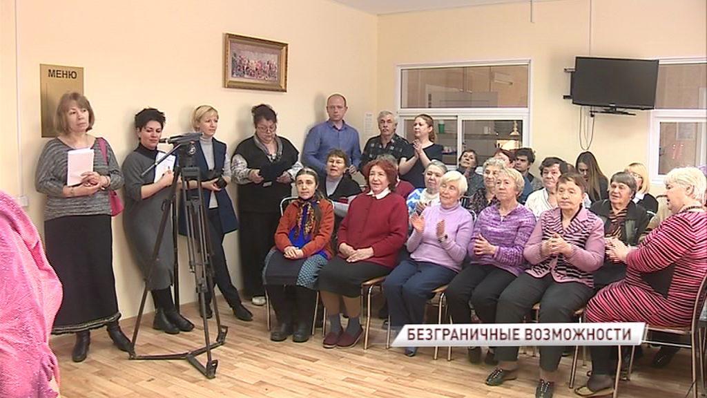 В помощь инвалидам государство разрабатывает многочисленные программы распознавания речи