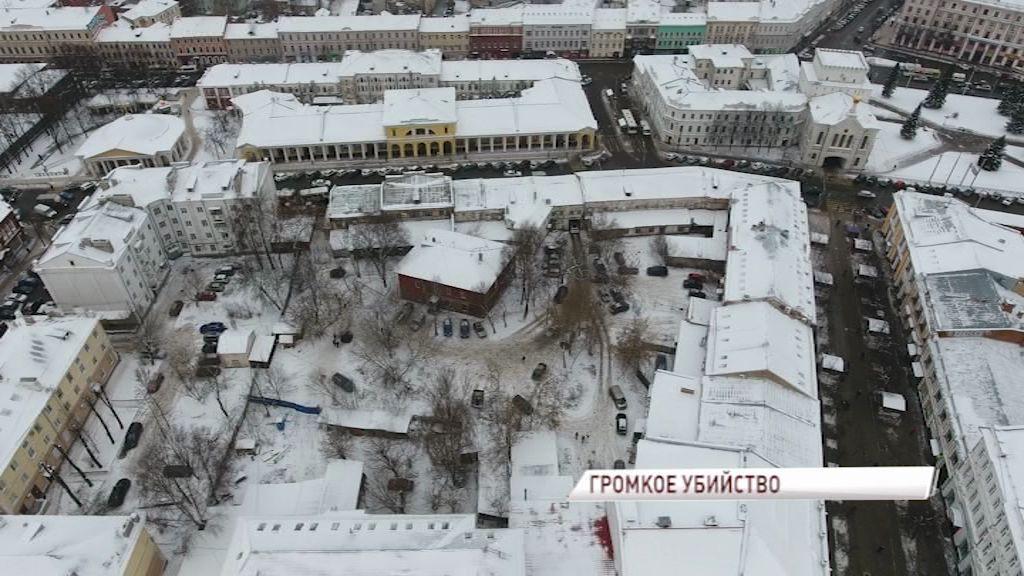 В центре Ярославля убили известного предпринимателя