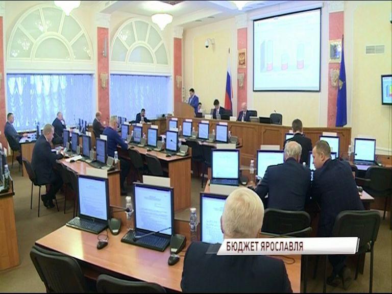 Бюджет Ярославля в следующем году станет социально направленным