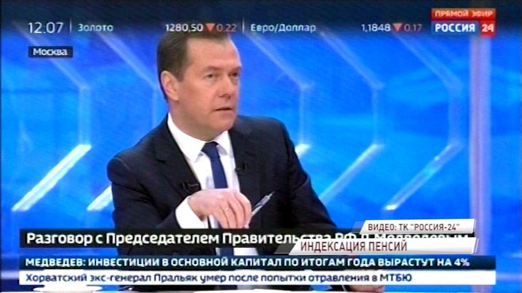 Стали известны сроки индексации пенсий в России