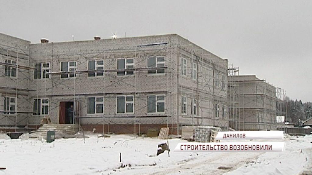 В Данилове продолжится строительство нового детского сада