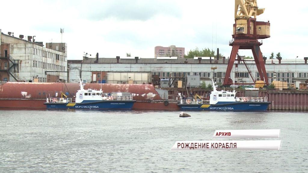 В Ярославской области планируется создание судостроительного кластера