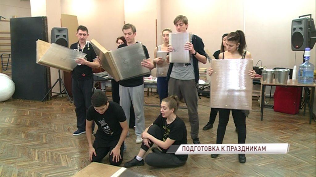 В Волковском театре полным ходом идет подготовка к рождественским каникулам