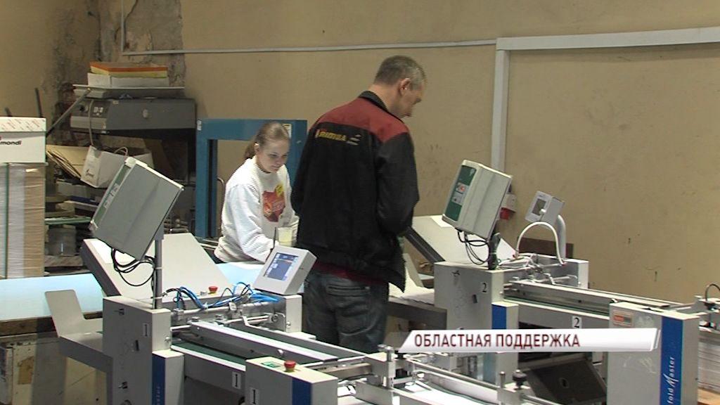 В Ярославле создадут дополнительные рабочие места для людей с ограниченными возможностями здоровья