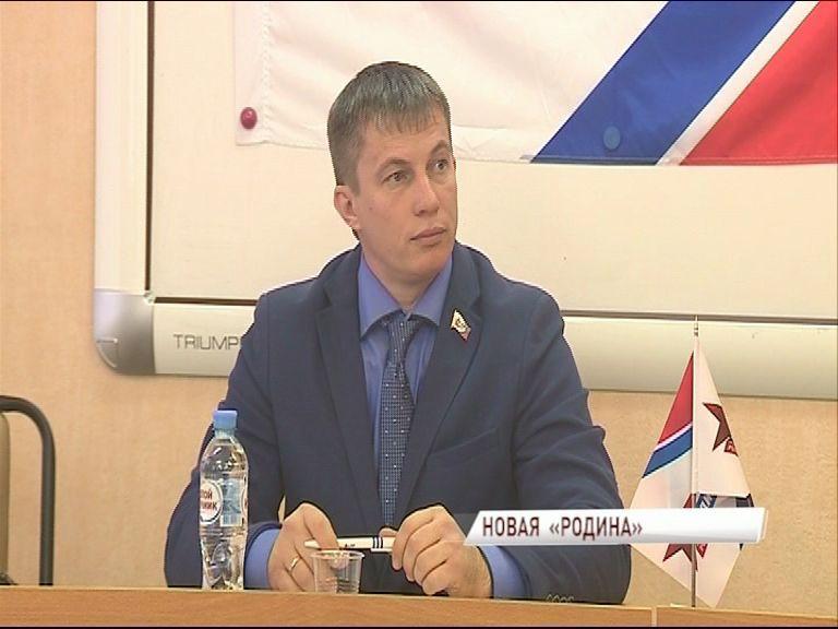 Тарас Сидорин возглавил региональное отделение партии «Родина»