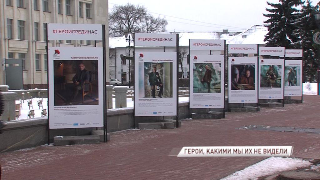 В историческом центре Ярославля около часовни Александра Невского открыли уникальную фотовыставку