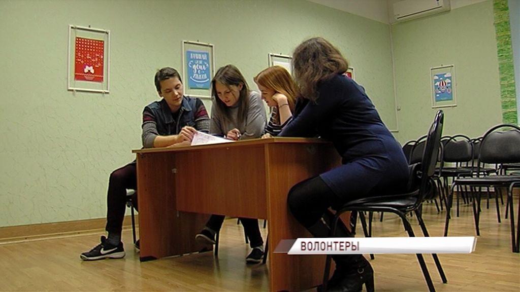 Ярославские активисты презентуют в Москве свои проекты