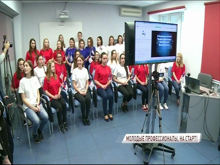 Около 200 участников среднего профессионального образования принимают участие в региональном чемпионате «World Skills Russia»