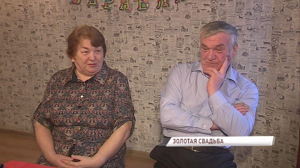 Семья Ковиных из Ярославля отметила «золотую» свадьбу