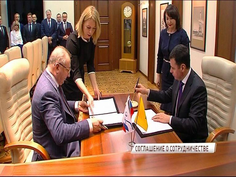 В областном правительстве состоялось подписание соглашения о сотрудничестве региона с компанией «Транснефть»