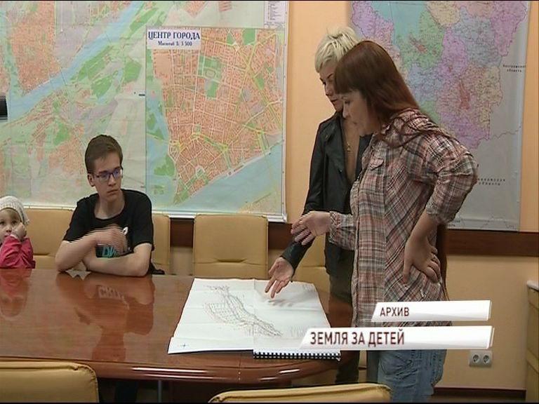 В Ярославской области станет больше обладателей земельных участков