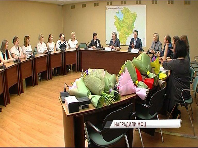Специалистов центра «Мои документы» наградили в правительстве региона