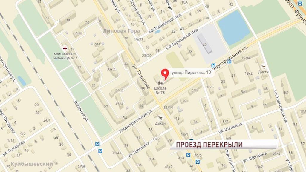 Улицу Пирогова в Ярославле перекрыли на три дня