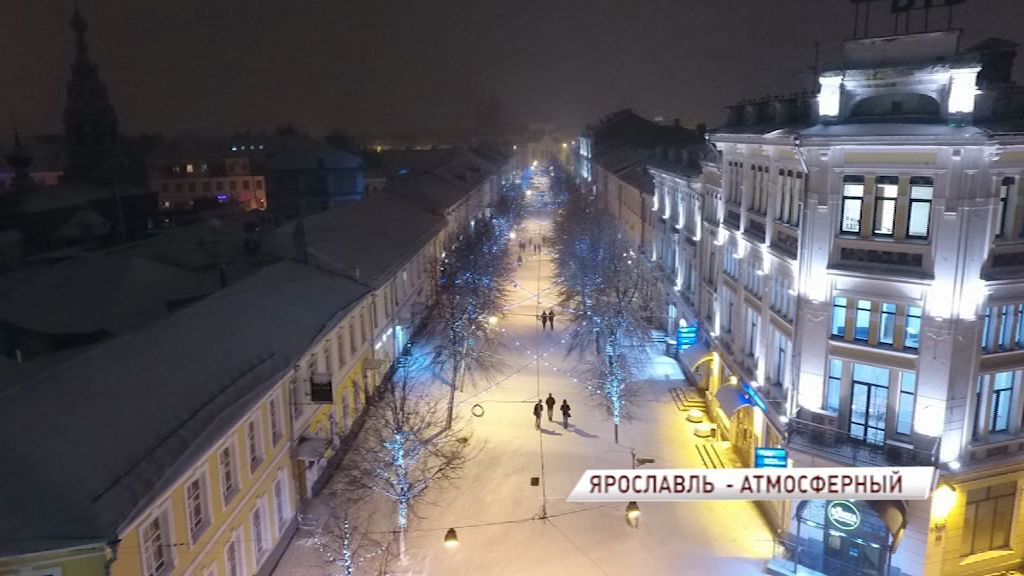 Ярославль - один из самых атмосферных городов России