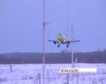 В ярославском аэропорту открывается дополнительный рейс в Санкт-Петербург