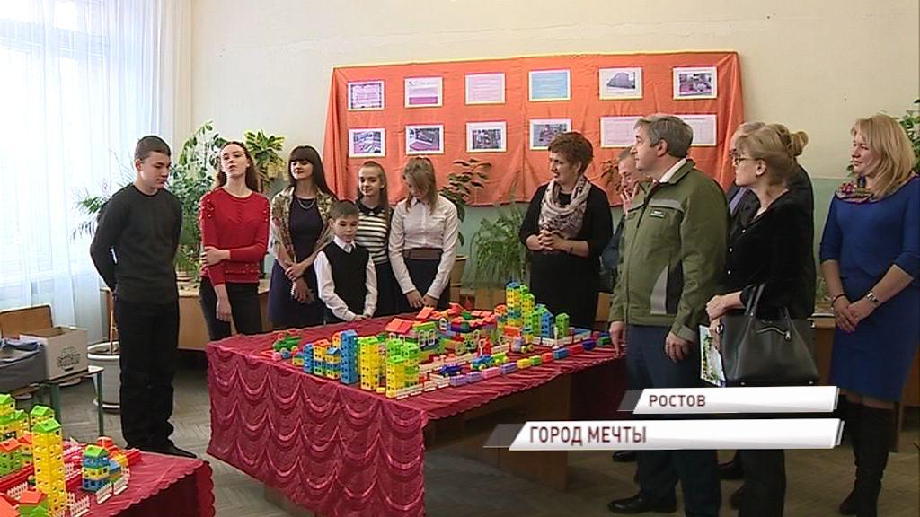 Школьники и студенты приняли участие в соревнованиях среди потенциальных специалистов сферы ЖКХ