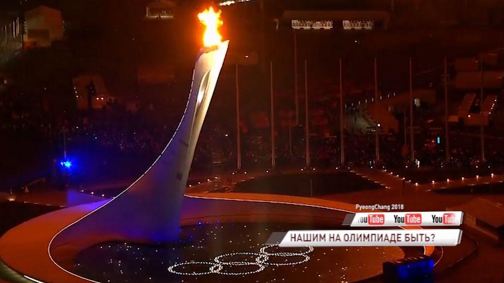 Как повлияет отстранение российской команды от участия в Олимпиаде на ярославских спортсменов?