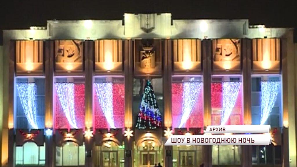 Ярославцы в новогоднюю ночь увидят уникальное историческое световое шоу