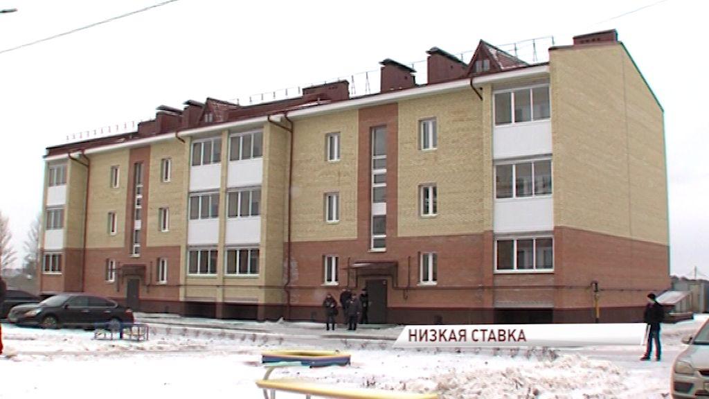 Ипотечная ставка в России снизилась до исторического минимума