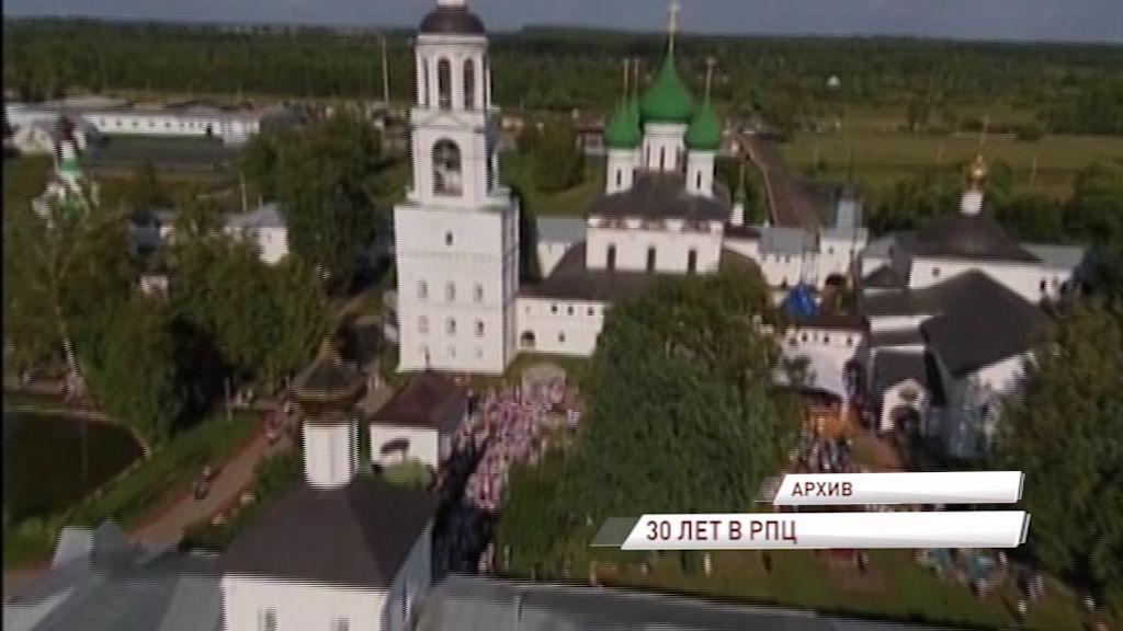 Толгский монастырь празднует 30-летие передачи Русской православной церкви