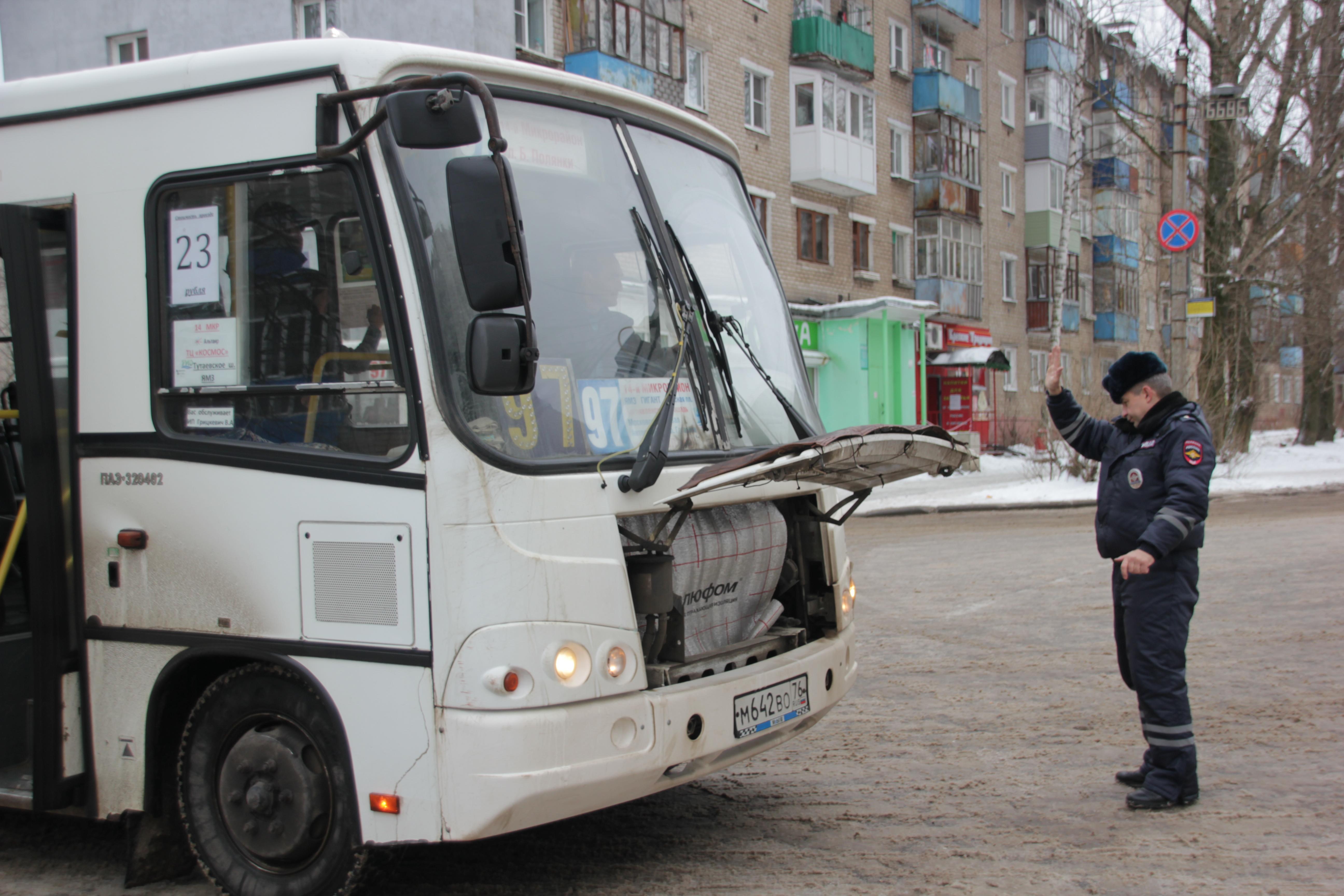 Стало известно, когда окончательно в Ярославле заменят маршрутки