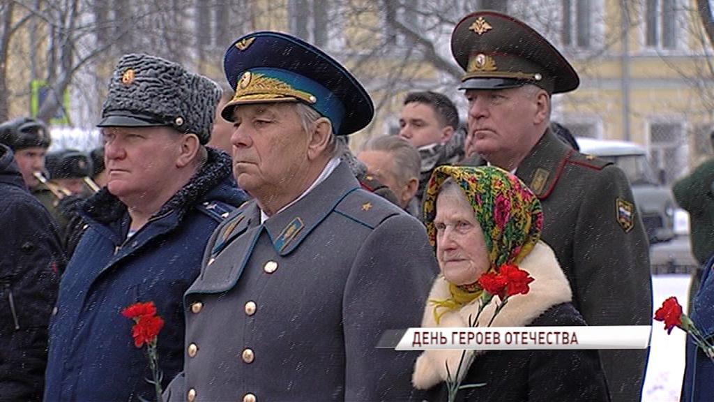 В Ярославле состоялись торжественные мероприятия, посвященные Дню Героев Отечества