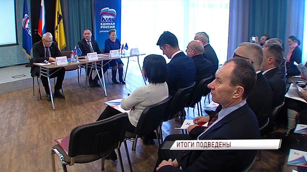 Единороссы рассказали о проектах, которые реализуют в Ярославской области