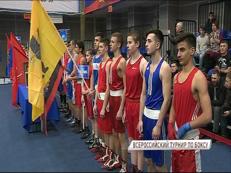 Более 100 спортсменов со всей России съехались в Ярославль на всероссийские соревнования по боксу