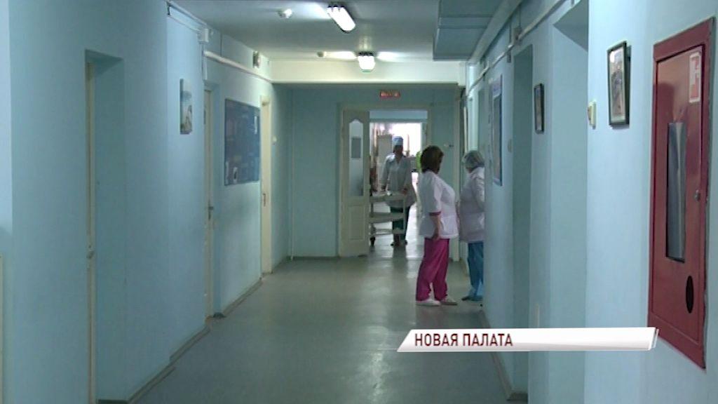 В ярославской больнице №2 организована палата для детей, больных муковисцидозом