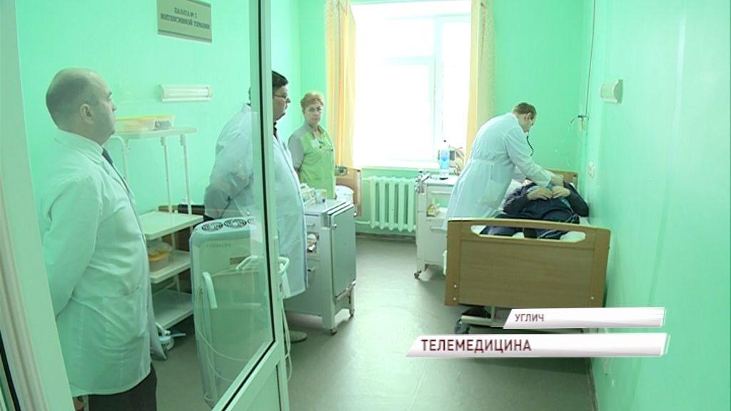 В самые отдаленные районы Ярославской области пришла телемедицина