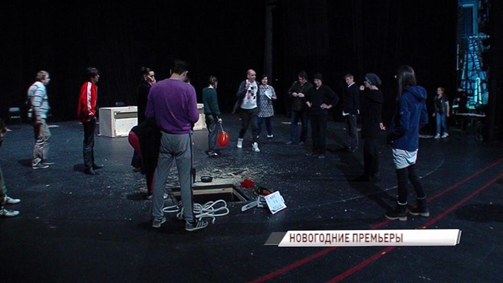 До премьеры грандиозного новогоднего шоу в Волковском театре остались считанные дни