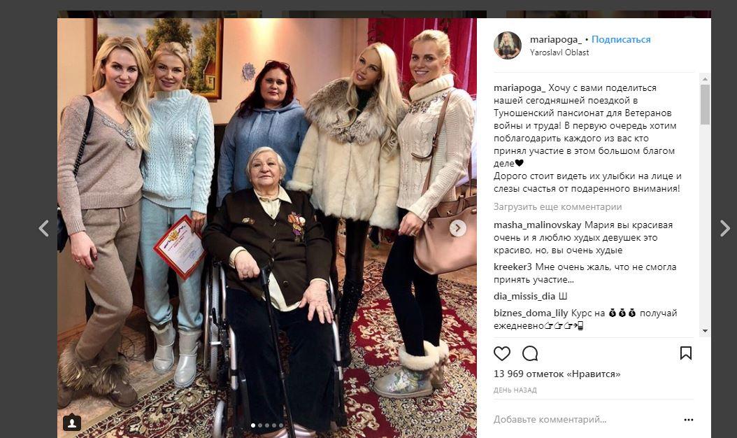 Жена бывшего футболиста «Шинника» привезла подарки для ветеранов из Туношенского пансионата