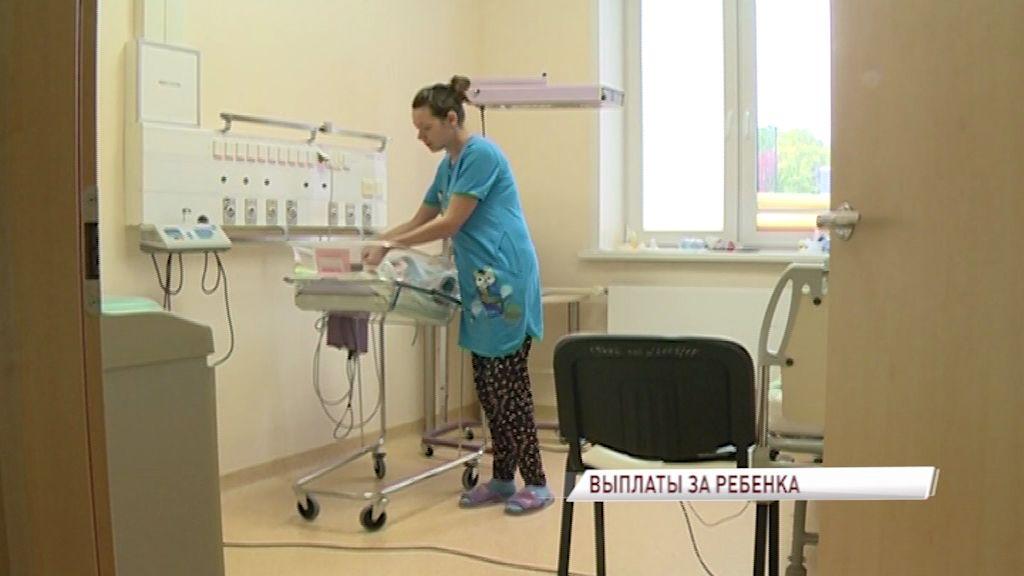 За первого и второго ребенка в России может появиться ежемесячная выплата