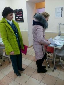 В Ярославле у салона красоты арестовали имущество на 900 тысяч рублей