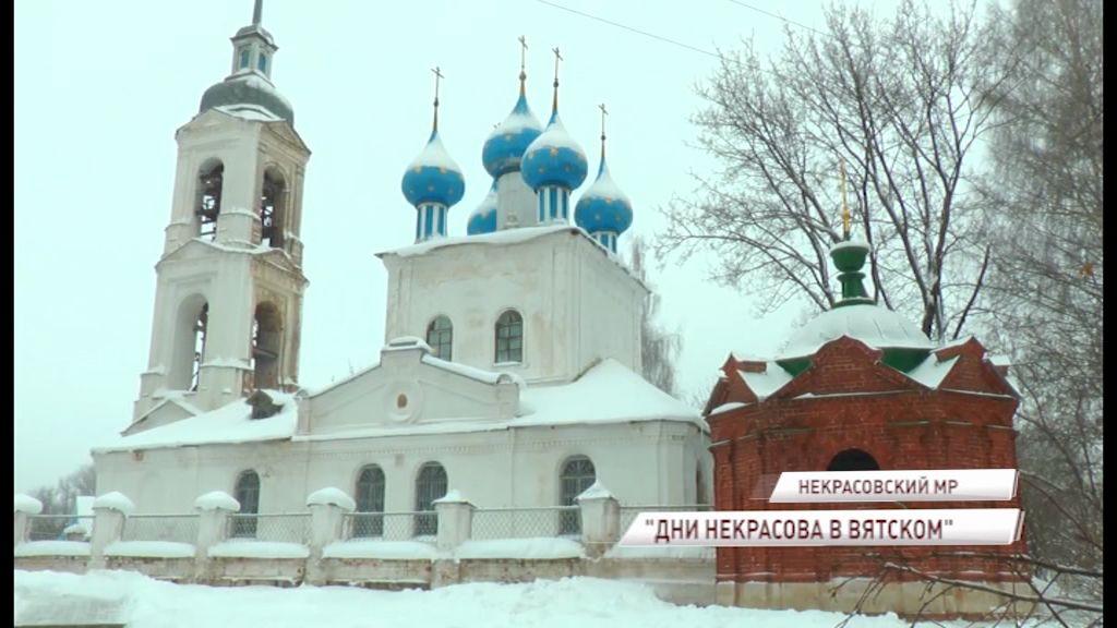 В селе Аббакумцево после реставрации открыли часовню родовой усыпальницы семьи Некрасовых