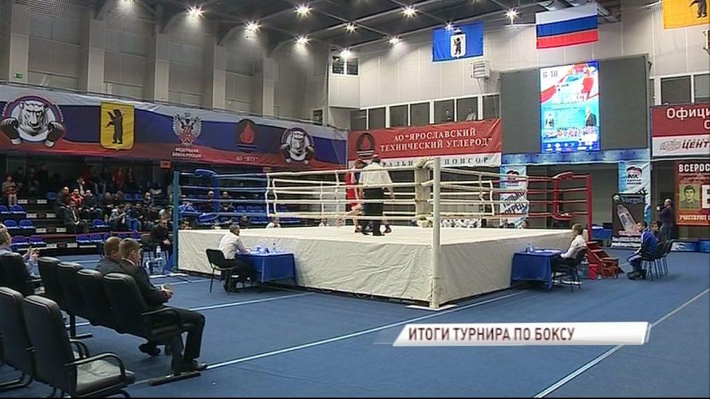 Ярославский боксеры завершили домашний турнир с десятью золотыми медалями