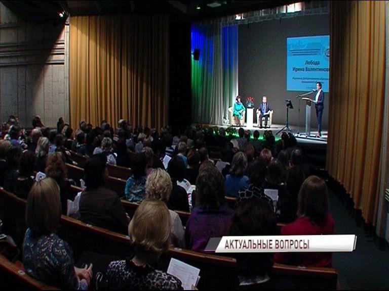 Педагоги со всей страны решают, как модернизировать систему образования