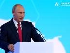 Ярославские студенты присоединились к всероссийскому флешмобу в поддержку Владимира Путина