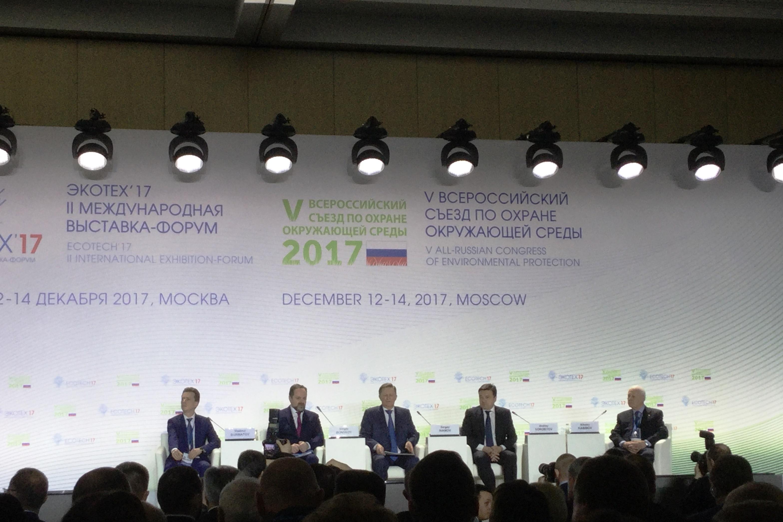 Ярославская область отмечена на федеральном уровне как регион, проводивший наиболее активную экологическую политику в 2017 году