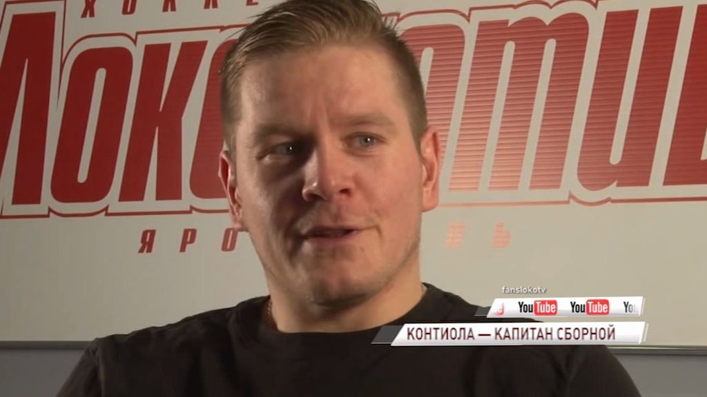 Нападающий «Локомотива» станет капитаном сборной Финляндии