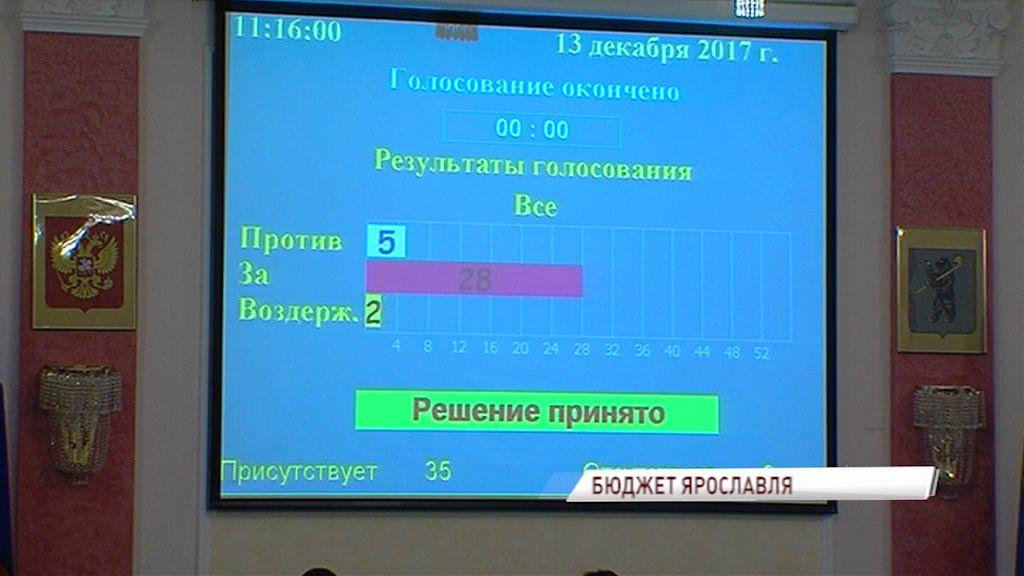 Депутаты муниципалитета приняли бюджет города на 2018 год: что ждать ярославцам