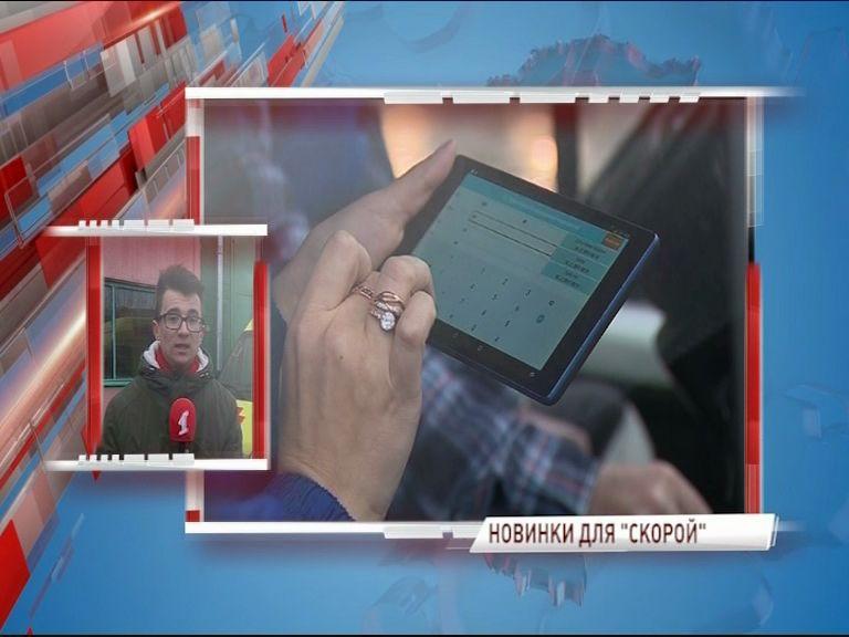 Ярославская станция скорой помощи получила долгожданное обновление