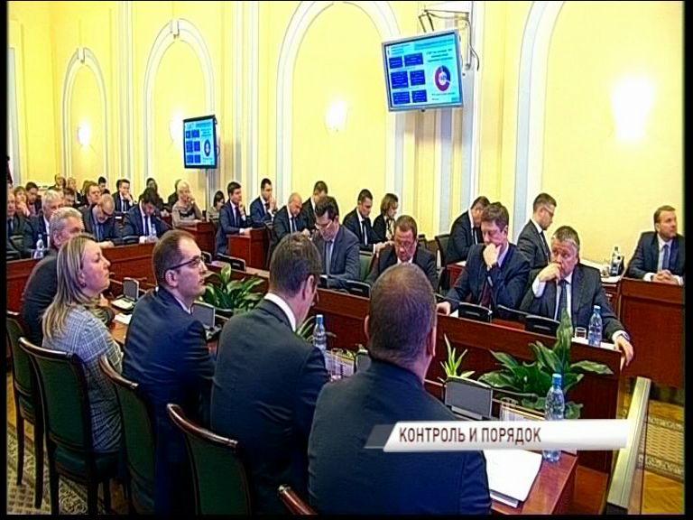 На заседании регионального правительства подвели итоги работы департамента государственного жилищного надзора